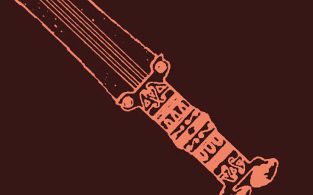 La spada di Damocle: prendersi cura nel fine vita
