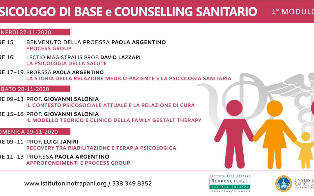 Psicologo di base e Counselling sanitario. Primo modulo